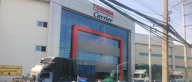 Toshiba Carrier